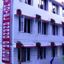 Hotel Anand Palace in Darjeeling