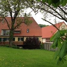 Hotel & Reiterhof Gut Weihersmühle in Hilsbach