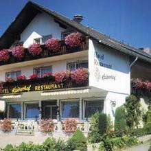 Hotel & Restaurant Kaiserhof in Sierentz