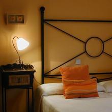 Hotel & Spa Manantial del Chorro in Cubillo