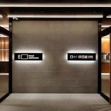 Hotel Androoms Shin-osaka in Osaka