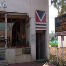 Hotel Ankita in Chitrakoot