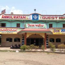 Hotel Anmol Ratan & Guest House in Nadiad