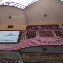 Hotel Annapurna in Bageshwar
