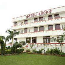 Hotel Anokhi in Bharatpur