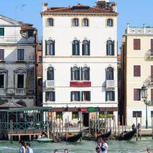Hotel Antiche Figure in Venice