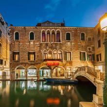Hotel Antico Doge in Venice