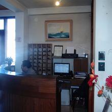 Hotel Antupiren in Puerto Montt
