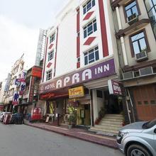 Hotel Apra Inn in New Delhi