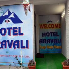 Hotel Aravali in Mukteshwar