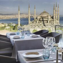 Hotel Arcadia Blue Istanbul in Istanbul