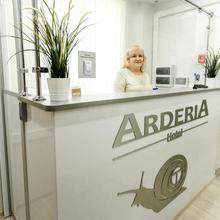 Hotel Arderia in Ufa