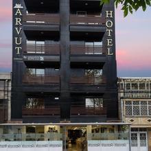 Hotel Arvut Collection in Bogota
