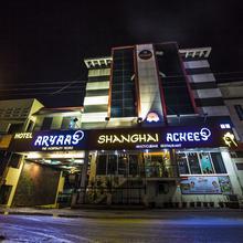 Hotel Aryaas in Tirunelveli