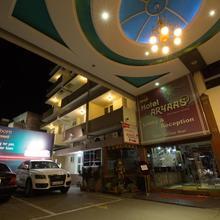 Hotel Aryaas in Gangaikondan