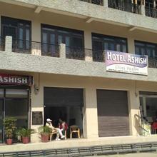 Hotel Ashish in Binsar