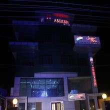 Hotel Ashish Continental Phagwara in Jandiala