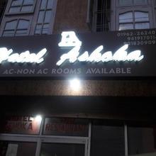 Hotel Ashoka in Keri