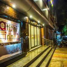 Hotel Atithi Inn Lashkar in Gwalior