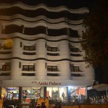 Hotel Atithi Palace in Sabaur