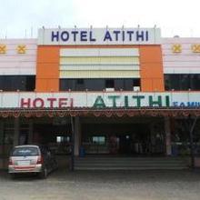 Hotel Atithi Palce in Ahmednagar