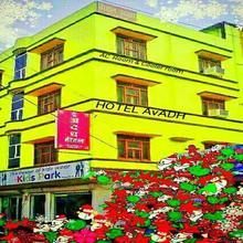 Hotel Avadh in Balrampur