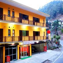 Hotel Avlokan in Kathgodam