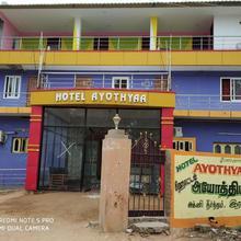 Hotel Ayothiyaa in Rameswaram