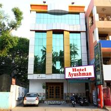Hotel Ayushman in Pondicherry