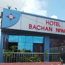 Hotel Bachan Niwas in Jodhpur