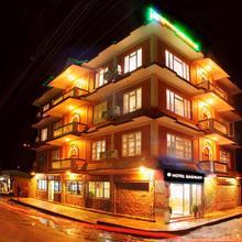 Hotel Bagmati in Kathmandu
