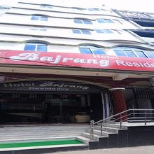 Hotel Bajrang Residency in Muzaffarpur