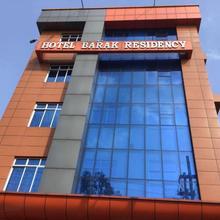 Hotel Barak Residency in Guwahati
