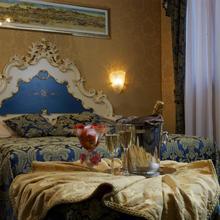 Hotel Becher in Venice
