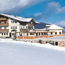 Hotel-Berggasthof Winterbauer in Wagrain