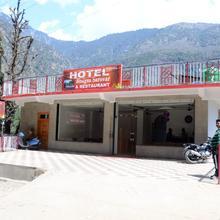 Hotel Bhagsu Sarover in Dharamshala