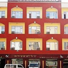 Hotel Bhargav in Dami