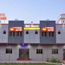 Hotel Bhavani in Kutch