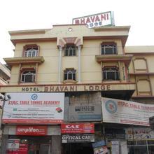 Hotel Bhavani Lodge in Hyderabad