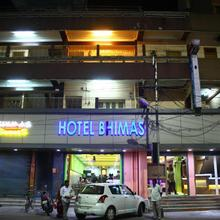 Hotel Bhimas in Tirupati