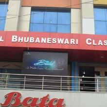 Hotel Bhubaneswari Classic in Berhampur