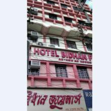 Hotel Bidhan Plaza in Baghdogra