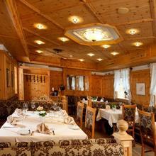 Hotel Bierwirt in Innsbruck