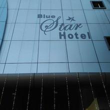 Hotel Blue Star in Datia