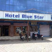 Hotel blue star in Athanur