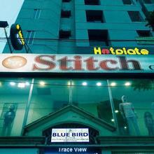 Hotel Bluebird Ltd. in Dhaka
