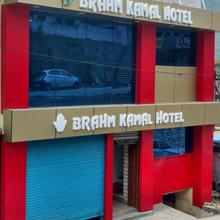 Hotel Brahma Kamal in Govindghat