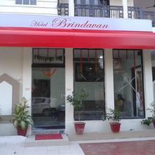 Hotel Brindavan in Rajgamar