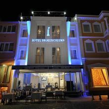 Hotel Broken Column in Istanbul