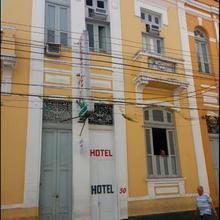 Hotel Cabo Finisterra in Rio De Janeiro